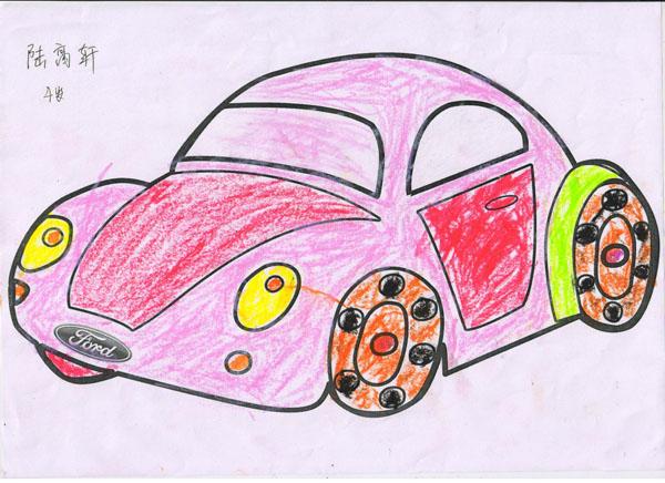 月1 3日福特汽车儿童绘画大赛