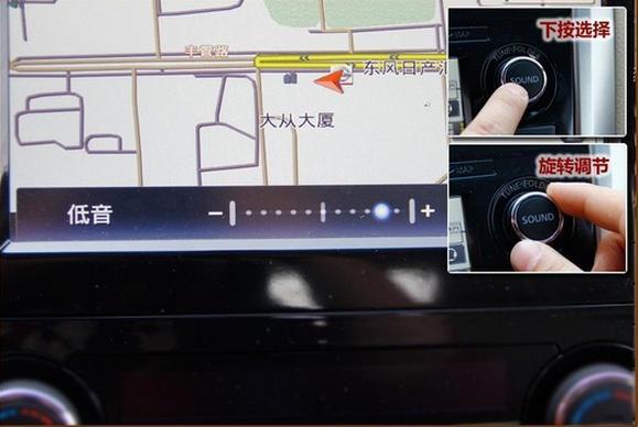 教你用车载多媒体系统 日产新天籁高清图片